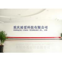 Chongqing Lingai Technology Co., Ltd