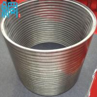Buy cheap Wedge Wire Screen Cylinders Strainers from wholesalers