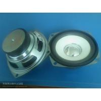 China Supply basin bubble edge row 3 inch white 45 magnetic 4 o 5 w multimedia speakers speakers wholesale