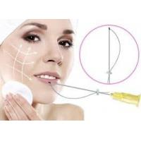 China hot sales plastic surgery PDO COG lifting for V face and chest lifting wholesale