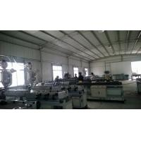 China GB Standard Flexible PVC Extrusion Line Single Wall With Water And Fan Cooling wholesale