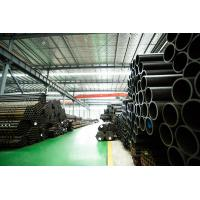 China AW/BW/NW/HW/PW Drill Rod Pipe , DCDMA R780 Standard Casing Tube Geology Exploration wholesale