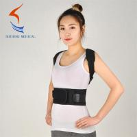 China Hot selling high quality black back posture corrector clavicle brace wholesale