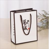 Buy cheap Custom Design Black Cardboard Paper Cheap Paper Shopping Bag with Ribbon from wholesalers
