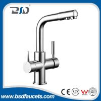 Brass Two Spout out Double Handles Water Filter Purifier 3 Ways Drinking Kitchen