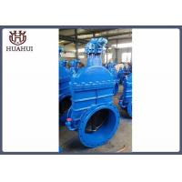 China gearbox resilient seated gate valve wit hDN32  bypss  Norising type wholesale