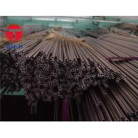 Quality J527 Vehicle Standard Drawn Over Mandrel Low Carbon Steel Tubing UNS G10080 for sale
