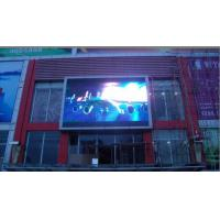 China DIP P20 Outdoor Advertising LED Display 320mm × 160mm , Full Color LED Screen wholesale
