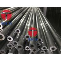 China Astm A179 Seamless Carbon Steel Pipe Thick 2.2 - 25.4mm For Boiler / Super Heater wholesale