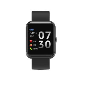 China S20 Fitness Tracker with Heart Rate and Sleep Monitor  Smartwatch Activity Tracker with IP68 Waterproof Pedometer wholesale