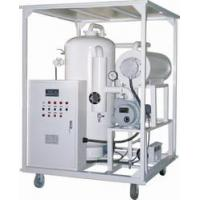 China Series ZYD Double-stage transformer oil purifier wholesale