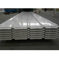China Building Material Corrugated Aluminum Sheet Cold Rolled For Construction Roof Panel wholesale
