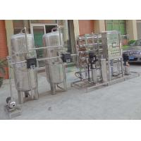 China 2TPH Commercial RO Reverse Osmosis Water Purification System With Automatic Tank for sale