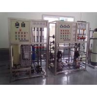 China Deionized Water System /Ultrapure Water System/Pure Water Production Machine /Supplier wholesale