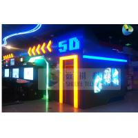 Quality Cinema Equipment 5D Simulator 5D Motion Cinema Motion Seat Theater Simulator for sale