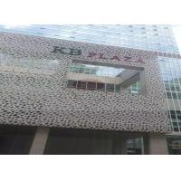 China Custom Made Architectural Perforated Metal Panels PVDF Coating 1220x2440mm wholesale