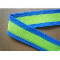 Quality Woven Jacquard Ribbon Trim for sale