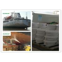 China A One Pack Of Grey Boat Bottom Paint  Tie Paint 50μm Dry For Ship Bottom Surface wholesale