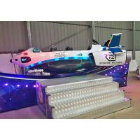 China Children'S Fairground Rides Double Track Floating Car 1 Year Warranty wholesale