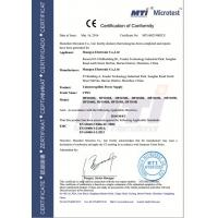 Shenzhen shangyu electronic technology Co., ltd Certifications