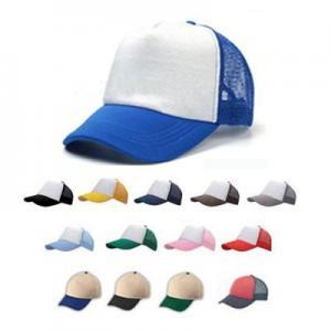 China Mesh caps two-tone,mesh trucker caps,baseball mesh caps wholesale