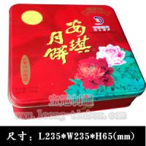 China mooncake box on sale