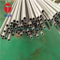 Buy cheap SMALL DIAMETER STAINLESS STEEL SEAMLESS TUBE Stainless Steel‎ Rolled Precision from wholesalers