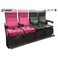 China Electric Red / Black Motion Seat 4-D Movie Theater With Simulator System Special Effect wholesale