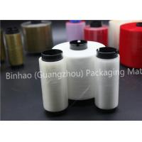 China Custom Printed Cigarette Reinforced Packing Tear Tape High Grade PET Raw Material wholesale