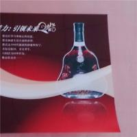 Quality Full Color UV Flatbed Printing For Acrylic Glass Aluminum Composite PVC Board for sale