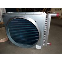 China Customized Copper Tube Blue Fin Type Air Cooled Condenser For Air Conditioning System wholesale
