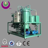 China 92% high recovery rate black lube oil separator/ waste oil purification machine wholesale