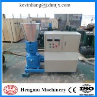 China Dealership wanted big profile homemade biomass pellet mill with CE approved wholesale
