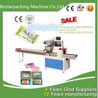 China High speed Hotel soap flow pack machine wholesale