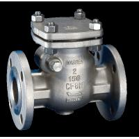 China Full Jacketed Check Valve NRV Double Flanged End Stellited Hard Face For Liquid Coal Tar wholesale