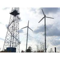 China Wind-driven generator wholesale