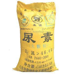China Urea Fertilizer Bag wholesale