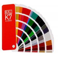 China German Ral k7 color cards for fabric wholesale