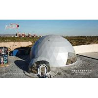 China Elegant 20m Diameter Geodesic Dome Tent for Restaurant from Liri Tent on sale