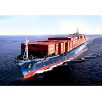 Quality favorable sea freight service to Pakistan for sale