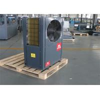 China 27.7A Commercial Air Source Heat Pump Swimming Pool Heater 320Kg 45℃ IP×4 wholesale