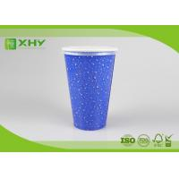 China 12oz Eco-friendly Cold Drink Milkshake Paper Cups  with Flat/Dome Lids wholesale