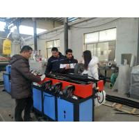 Buy cheap Plastic Pipe Extrusion Line / PE PP PA Single Wall Double Wall Corrugated Pipe Production Line from wholesalers