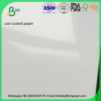 China High glossy 200gsm 230gsm  cast coated paper Inkjet Photo Paper 4R 5R A4 on sale