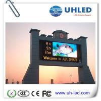 Quality P12 Outdoor 7000nits Full Color LED Display Screen For Advertising , LED Signs for sale