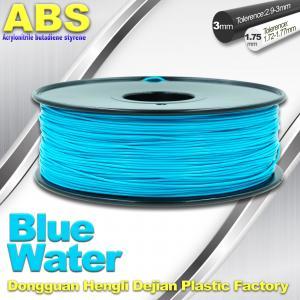 High strength Colorful ABS  Filament 3D Plastic Filament 1kg Reel