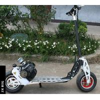 EVO gasoline scooter 52cc 2Xspeed 71CC 2stroke engine with alloy exhaust  free shipping