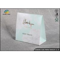 China Embossing Logo Cosmetic Packaging Boxes Archaize Style With Harmless Coated Paper wholesale