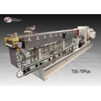 China CPM Ruiya Extrusion Twin Screw Plastic Extruder , PP/PE/PS/PET/PC Double Screw Extruder wholesale