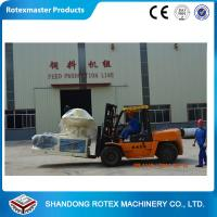 China Wheat Straw , Rice Husk Ring Die Pellet Machine with Automatic Lubrication wholesale